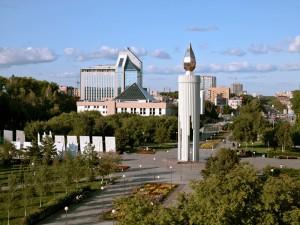 Историческая площадь Памяти