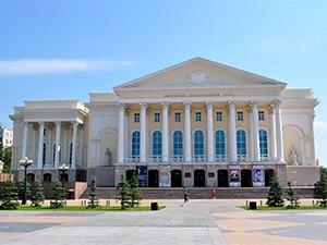 Тюменский Драматический Театр