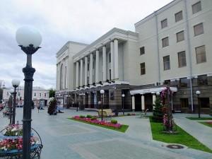 Тюменская Филармония